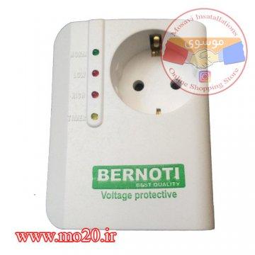 محافظ برق پکیج مدل BERNOTI