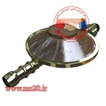 رگلاتور-کپسول-گاز-مایع-بوتانی