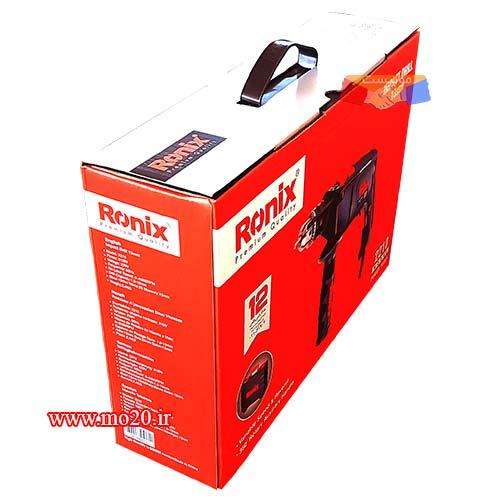 دریل-چکشی-رونیکس-2210