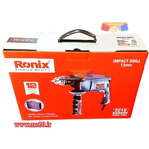 کارتن-بسته-بندی-دریل-رونیکس-مدل-2210